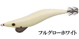 早福型/邪道編 フルグローホワイト